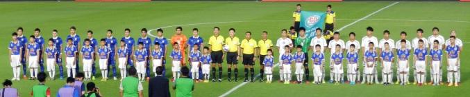 Thailand vs Chinese Taipei
